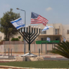 Day 33 Of Operation Protective Edge